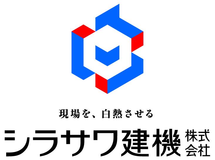shirasawa_logo_01-07